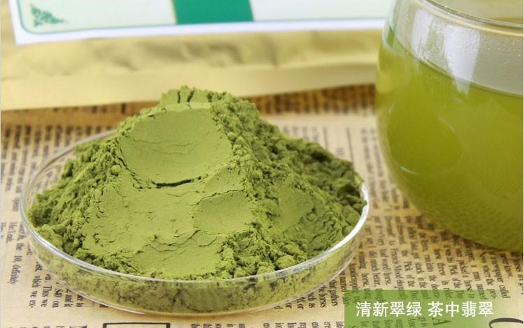 matcha tea 2