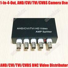 Мини Размер 1 в 4 из AHD CVI TVI CVBS BNC видео дистрибьютор 1-4CH усилитель сплиттер для коаксиального аналогового HD 5MP CCTV камеры безопасности