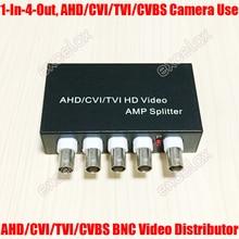 Mini 1 em 4 para fora 5mp 4mp 3mp 2mp ahd cvi tvi cvbs bnc distribuidor de vídeo amp splitter para câmera de segurança de cctv analógico coaxial hd