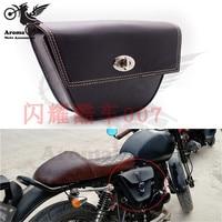 mini black leather scooter luggage pouch parts motorbike side bag motorcycle saddle bag for harley prince cruise moto saddlebag