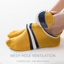Мужские носки хлопковые сетчатые невидимые по щиколотку мягкие