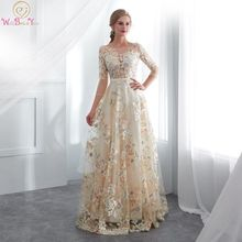 2019 New Lace Prom Dresses Three Quarter Evening Gown Champagne Scoop A Line Bridal Elegant Simple Dubai Arabic  Vestido De