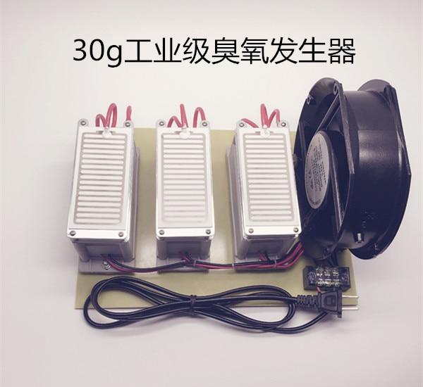 цены на 30g Ozone Generator (industrial Grade) Ozone Disinfector в интернет-магазинах