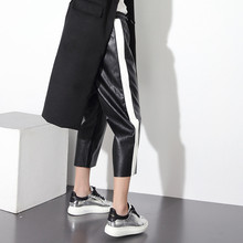 Black White Leather Pants Women 2017 Autumn Winter Warm Pu Leather Casual Harem Pants Capri Female Loose Trousers Elastic Bottom