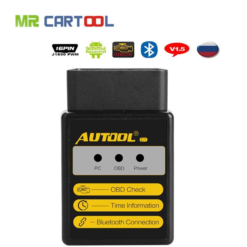 AUTOOL OBD2 ELM327 Bluetooth V1.5 Voiture OBD 2 II De Diagnostic Scanner ELM 327 Adaptateur Interface Avec pic18f25k80 Pour Android Gagner