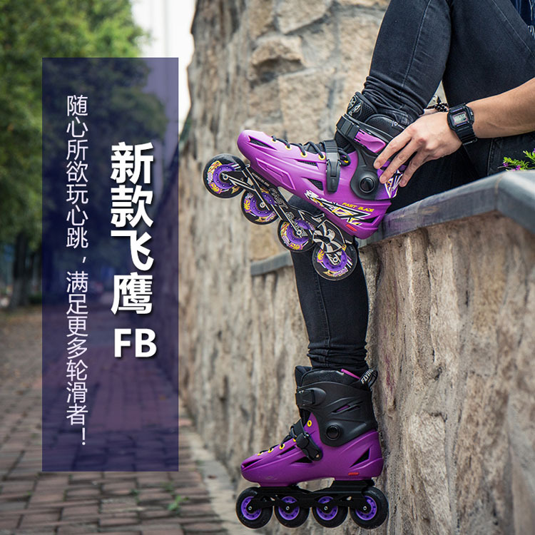 Free Shipping Adult's Roller Skates Inline Skating FB 2015 Version  Purple Color