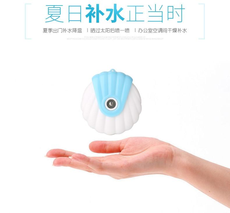 20PCS Creative Mini-shell Humidifier Ultrasonic Atomizing Facial Make-up - Water Beauty - Talk Gift Mobile Humidifier
