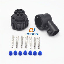 10 sets kits 7 Pin female Auto Sensor connector 967650 1with cable Sheath 965783 1 Waterproof IP67 temp resistance car plug