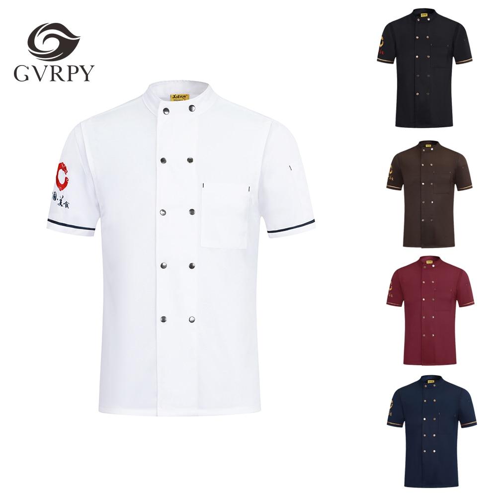 High Quality Summer Unisex Chef Uniform Food Service Jacket Coat Kitchen Restaurant Hotel Cafe Bakery Work Uniform Shirt