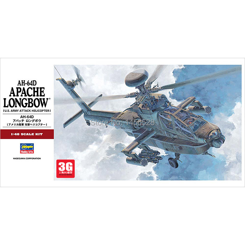 U.S AH-64D Apache Longbow Helicopter Hubschrauber 1:48 Model Kit Hasegawa 07223