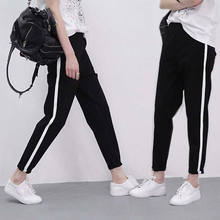 Black Friday Deals 2017 New Mens Womens Casual Baggy Hip Hop Dance Couple Sweatpants Slacks Trousers(China)