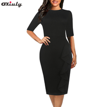 Oxiuly Women Retro Solid Black Ruffle Slim Bodycon Sheath Work Dresses Half Sleeve Casual Round Neck Pencil Midi Dress Vestidos