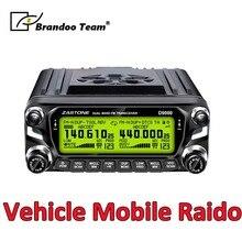 Портативные рации портативное автомобильное радио 50 Вт 136-174 МГц 400-520 МГц автомобиль мобильный телефон-рация радио коммуникатор, бесплатная доставка