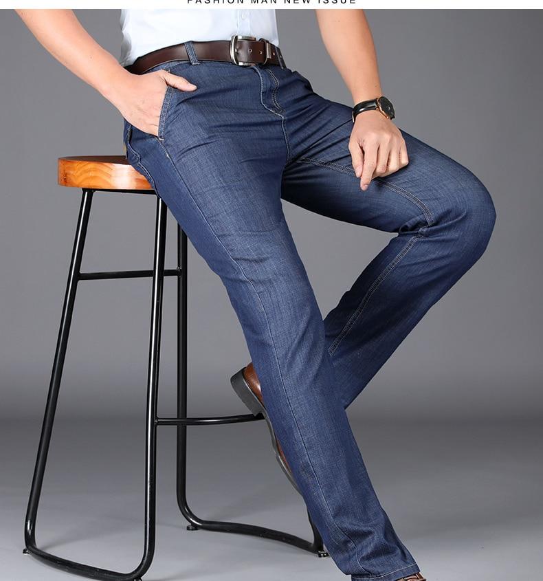 denim alta jeans maschio 11