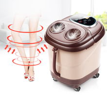 220V Infrared sterilization Automatic electric massage footbath remote control heated foot tub Anhydrous Foot massage machine foot massage machine bubble foot barrels foot bath automatic heating massage acupoints foot home