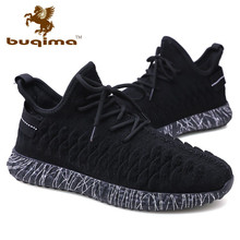 buqima Fly woven shoes Sports Canvas Net cloth Casual handsome Vulcanized White shoe Kung fu