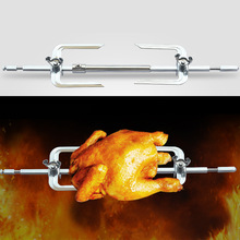 Chicken Grill Roasting Fork Stainless Steel BBQ Roaster Barbecue Skewer Rack Beef Turkey Rotisserie Forks Cook Oven Accessories