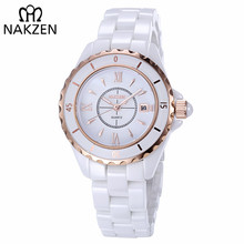 NAKZEN Brand Fashion Casual Women Quartz Watches Waterproof Ceramic Watch Female Clock Girl Gift relogio feminino Wristwatch
