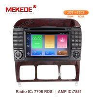 MEKEDE 2DIN Android 9.1 2+32G Car dvd player radio For Mercedes Benz S Class W220 W215 S280 S320 S350 S400 GPS Navi RDS BT WIFI