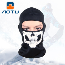 NEW 2019 Outdoor camping Tactical ghost mask hood skull printed wind warm riding hat