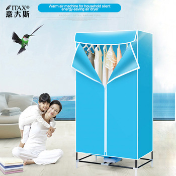 Secador de hogar portátil seco, minisecadora plegable, instalación con armario de ropa ITAS2207