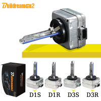 Buildreamen2 2 Pieces 35W D1S D1C D1R D3S D3R HID Xenon Bulb Lamp 4300K 6000K 8000K