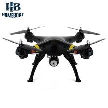 Syma X8W RC Quadcopter WiFi Real Time Video 2.4G 4CH 6-Axis Gyro Drone 2MP Camera RTF Quadcopter X8W Drone Explorers FPV