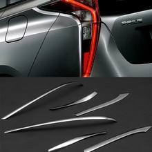 SUS304 задний светильник из нержавеющей стали, задний светильник s крышка, молдинг, отделка, Аксессуары для Toyota Prius XW50