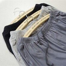 Summer Men Modal Sleep Bottoms Underwear Long Trousers Solid Pajamas Nightwear Lounge Loose Casual Sleepwear Loungewear 045-957