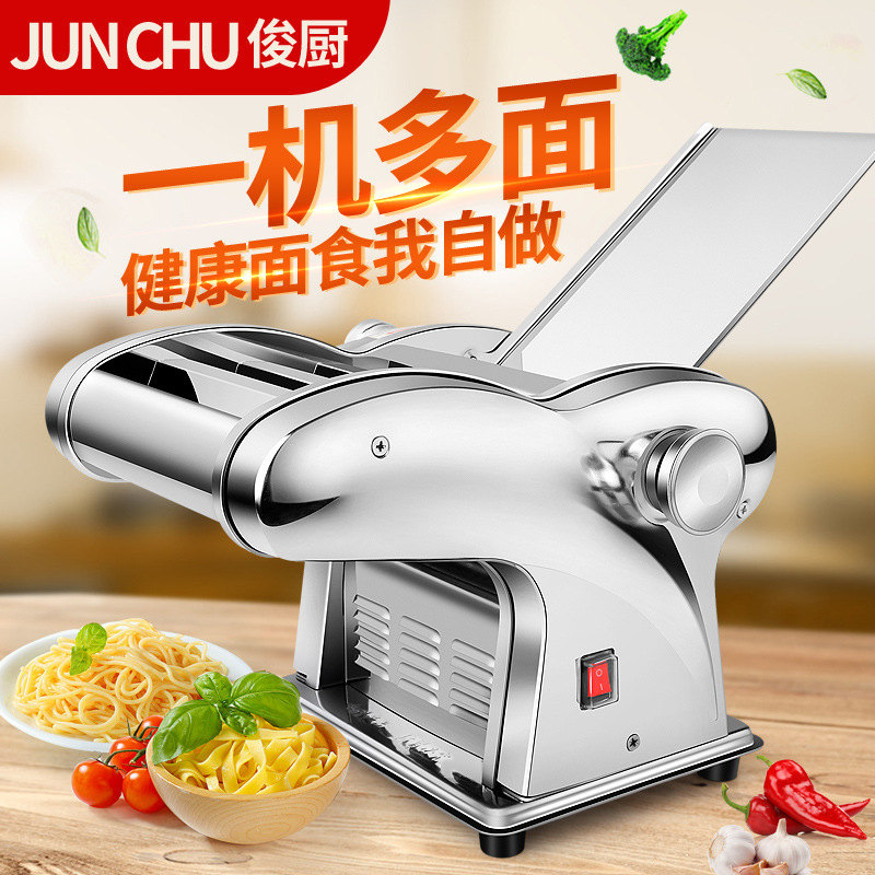 Kitchen Helper Household Pasta Noodle Maker Stainless Steel Small Electric Full Automatic Noodle Cutting Machine diy small household noodle machine noodle maker fully automatic electric pasta maker