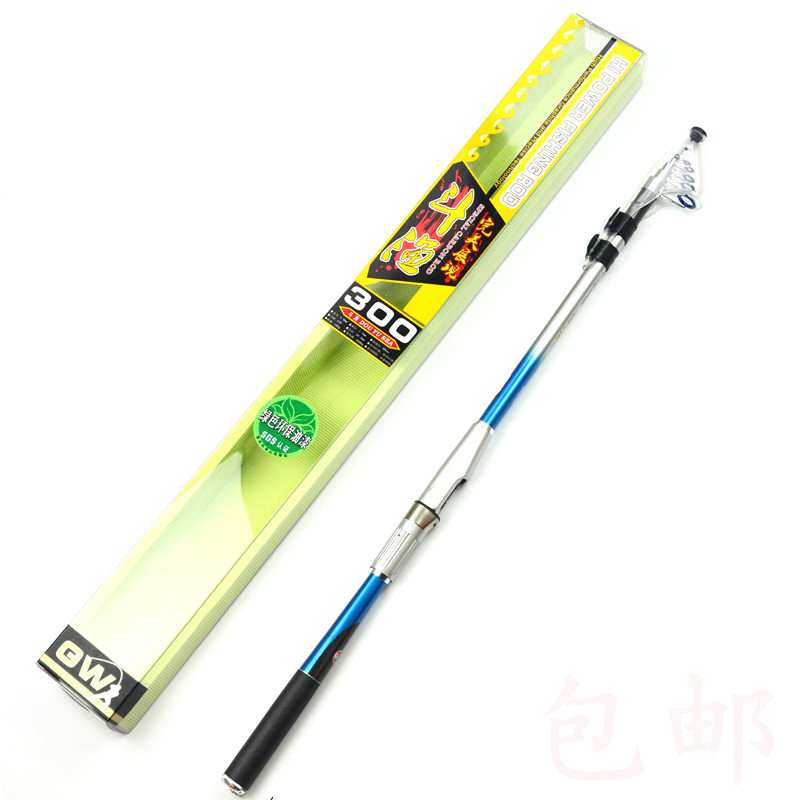 Portable Telescopic Fishing Rod Spinning Fish Hand Fishing Tackle Sea Rod 2.1/2.7/3.6m Carbon RodPortable Telescopic Fishing Rod Spinning Fish Hand Fishing Tackle Sea Rod 2.1/2.7/3.6m Carbon Rod