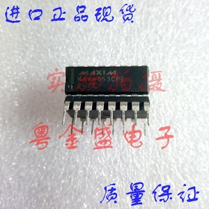 MAX4053CPE Buy Price