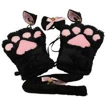 Котенок Кошка горничной косплей Ролевой костюм аниме перчатки лапы уши хвост галстук вечерние весь комплект