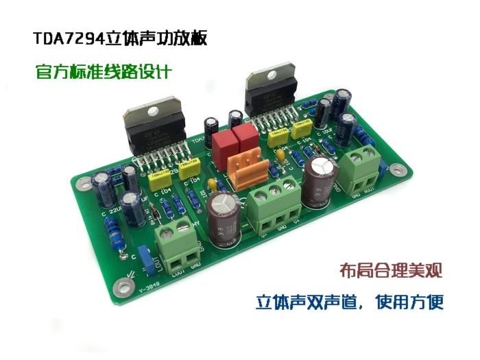 TDA7294 stereo power amplifier board (finished) yao ott instrument tda thermostat tda 8001 pointer thermostat tda 8001 k 0 400