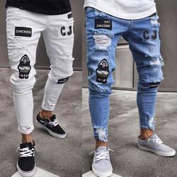 Вышивка печати джинсы с прорезями отверстие тесьмой Slim Fit деним поцарапанные высокое качество джинсы