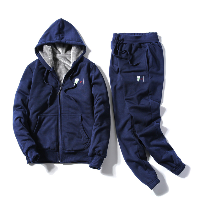 5b73077bf Casual Men Hooded Tracksuit Coffee Cup Embroidered Cotton Clothing Plus  Velvet Thick Male Sweatsuit Thicken Male Wadded Jacket