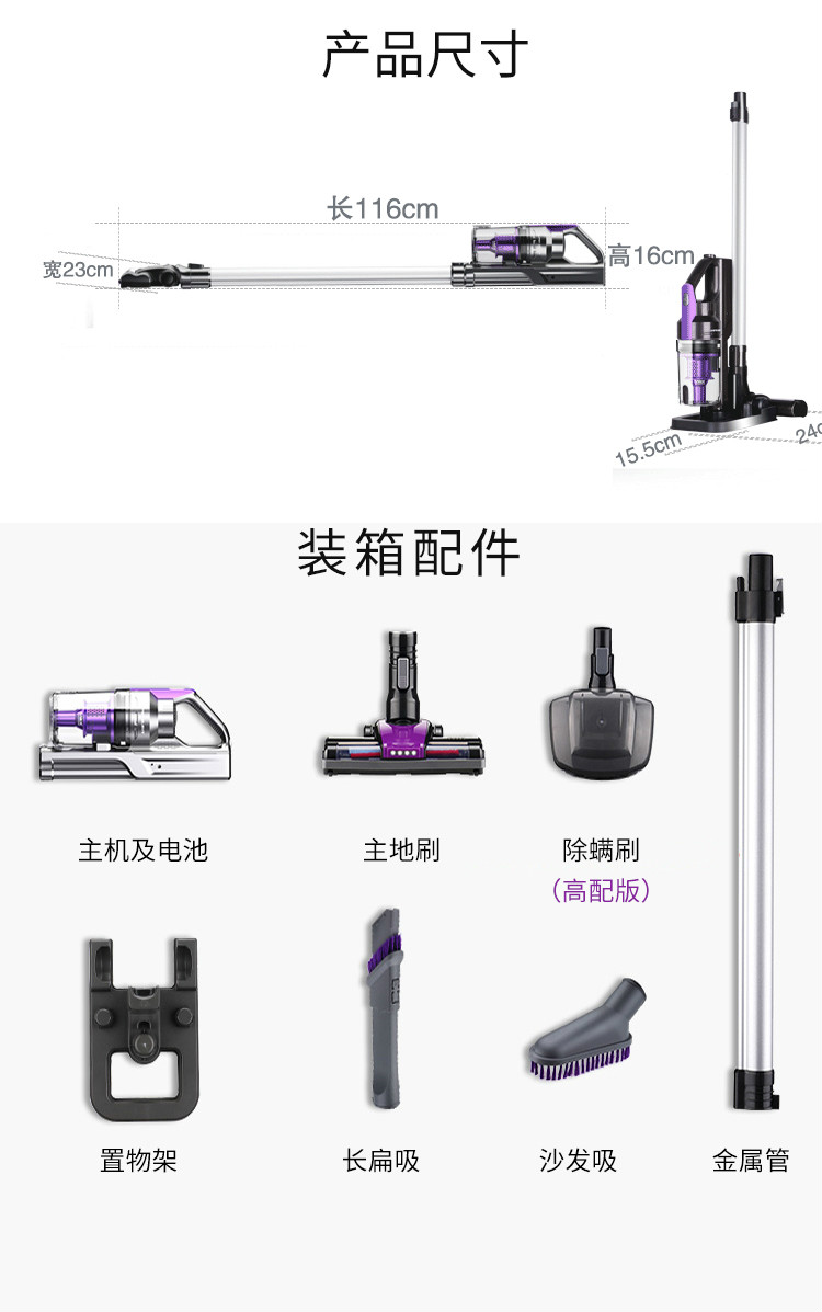 Wireless Dust Sweeper Collector 20