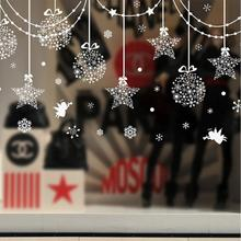 Happy Christmas Window Stickers PVC Stickers Christmas Snowflakes New Year home  Glass Windows  decoration 60cm*90cm