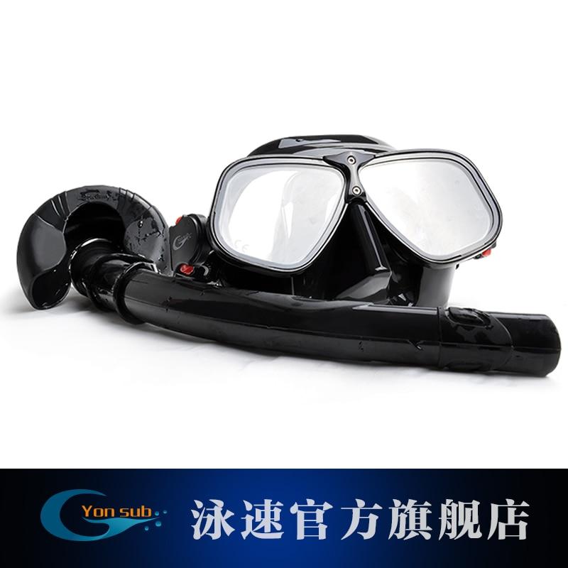 전문 스쿠버 다이빙 마스크 세트 마그네슘과 알루미늄 합금 실리콘 마스크 스노클링 수중 사냥 다이빙 장비
