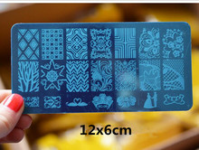 1pcs  Fashion Image Design Polish Printing Stamp Template Nail Art Stamping Plates Stainless Steel Manicure Stencils