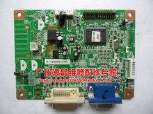 Free shipping ET1727L driver board PTB-1584 6832158400P02 Motherboard
