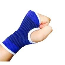 1 шт. Спортивные Перчатки для фитнеса с защитой ладони, дышащие впитывающие спортивные защитные перчатки, спортивные перчатки для фитнеса