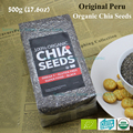 Sementes de Chia orgânica Escuro PODER SUPER ALIMENTOS Certificado 500g (17.6 oz)