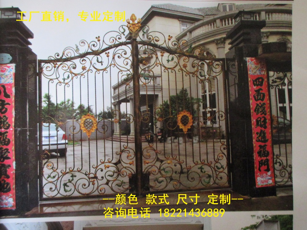 Custom Made Wrought Iron Gates Designs Whole Sale Wrought Iron Gates Metal Gates Steel Gates Hc-g79