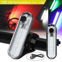 Water resistant USB Rechargeable Bike Bicycle Cycling 4 Modes 5 LED Front Rear Tail Light Lamp skidproof bike accessories *30(China)