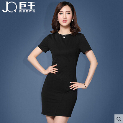 Hot sale juqian 2016 new style ladies office uniform for Office uniform design 2016