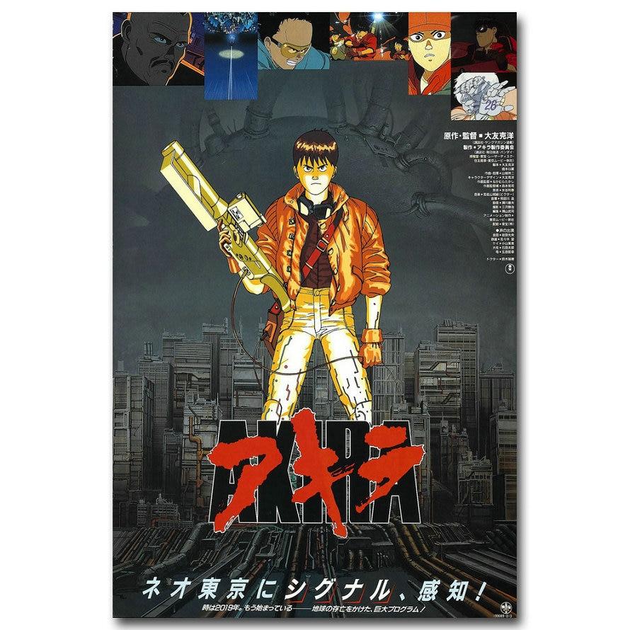 Akira Red Fighting Anime Silk Fabric Poster Canvas Art Print 12x18 24x36 inch