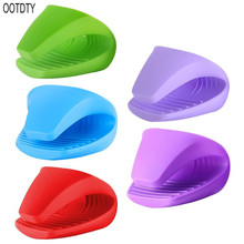 OOTDTY Silicone Kitchen Organizer Insulated Heat Pot Clips Microwave Oven Gloves Hot Plate Clip Anti-scald Thicken
