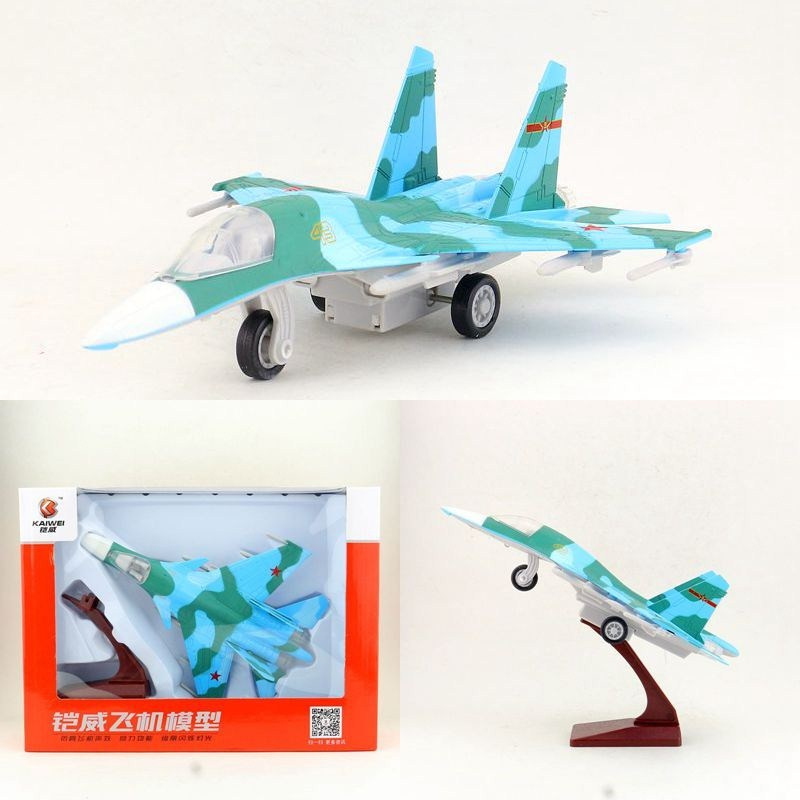 Diecast Toy Plane Model/Sukhoi Su-34 Fighter Fullback Airplane/Pull Back/Sound & Light/Educational Collection/Gift For Children