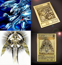 YU GI OH Metal Card Local Japanese BLUE EYES ULTIMATE DRAGON God of Light Creation FULL Edition Collection Card Kids Toy Gift(China)